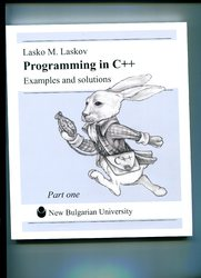 programming-in-c-lasko-laskov_184x250_fit_478b24840a